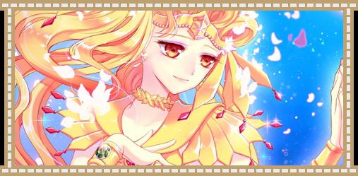 Sailor Moon. Winter Is Coming...